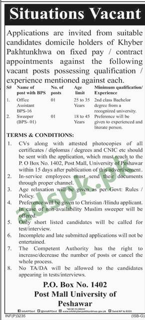 PO Box 1402 Post Mall University of Peshawar Jobs 2018 Office Assistant and Sweeper Jobs Application Deadline 23-08-2018 Apply Now