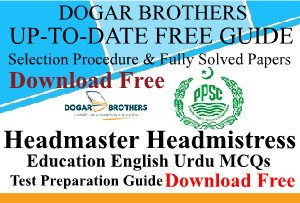 Latest Guide PDF Book PPSC Free for Headmasters