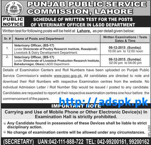 PPSC Latest Written Test Schedule Jobs of Veterinary Officer (BPS-17) Test Dated 06-12-2015 by PPSC Lahore