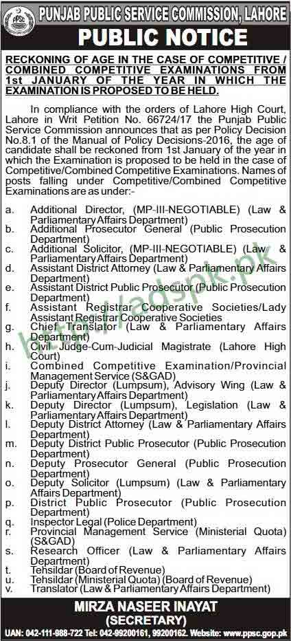PPSC Reckoning of Age Public Notice Updated on 12-12-2017 by PPSC Lahore