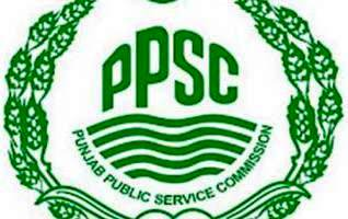 PPSC Syllabus Lecturer Jobs Papers Pattern 2017 MCQs PDF Books Download Now