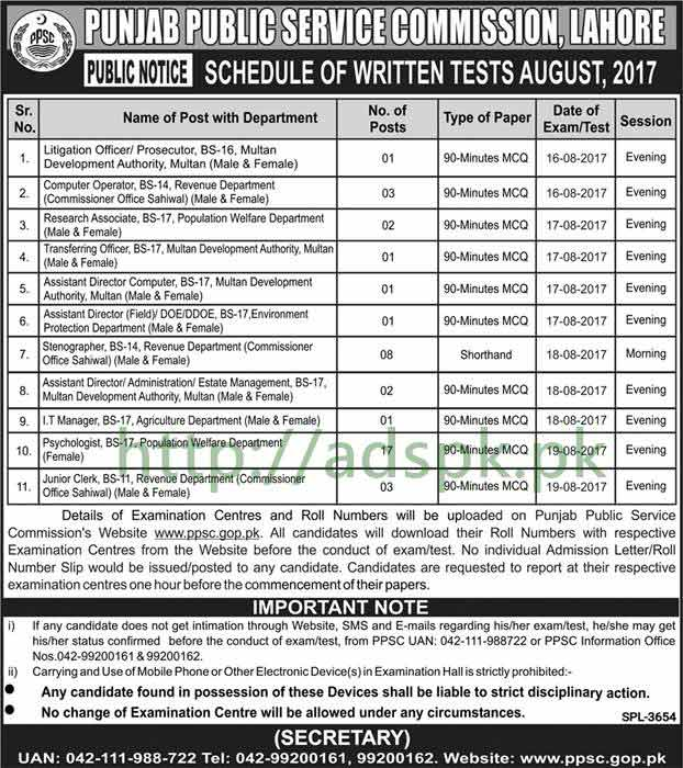 PPSC New Schedule of Written Tests August 2017 Updated on 15-08-2017 by Punjab Public Service Commission
