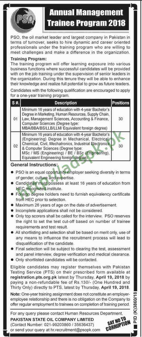 PSO Trainee Management Program 2018 PTS Written Test Syllabus Paper Jobs Application Form Deadline 19-04-2018 Apply Now by Pakistan Testing Service