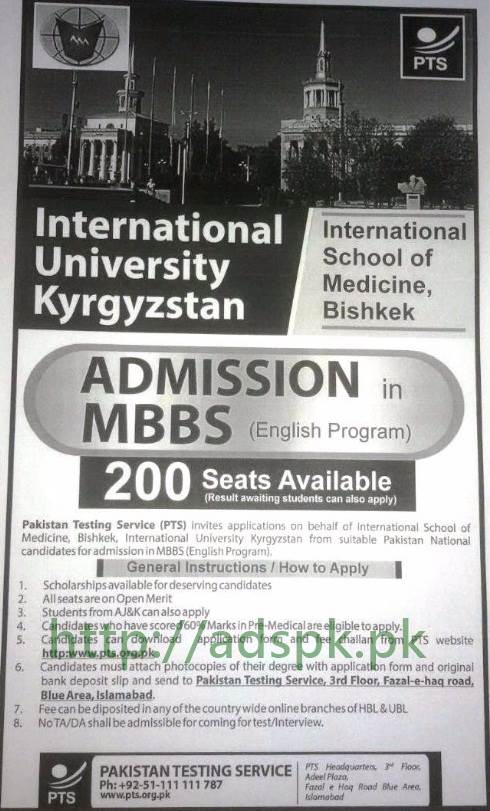 PTS International School of Medicine University of Kyrgyzstan (IUKZ) Admission MBBS (English Program) Fee Structure 200 Seats PTS Application Form Deadline 01-10-2017 Apply Now by Pakistan Testing Service