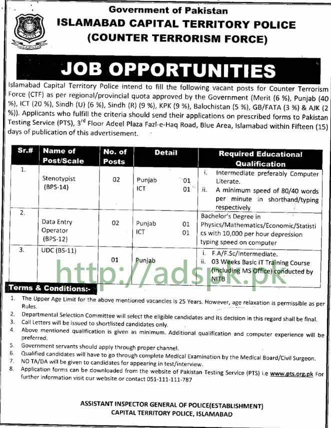 PTS Jobs Islamabad Capital Territory Police (ICTP) Ministerial & Followers Staff-Phase III Jobs 2017 Written Test Syllabus Paper for Steno Typist Data Entry Operator UDC Jobs Application Form Deadline 15-07-2017 Apply Now by Pakistan Testing Service