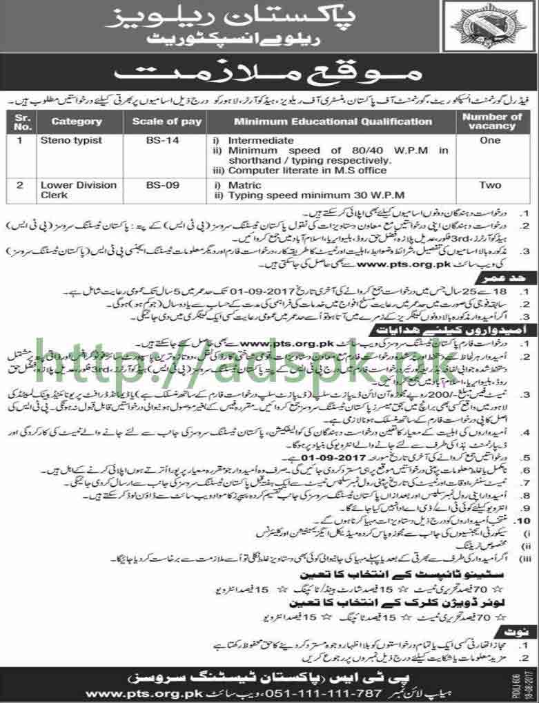 PTS Jobs Pakistan Railways Railway Inspectorate HQ Lahore Jobs 2017 Written MCQs Syllabus Paper Steno Typist Lower Division Clerk Jobs Application Form Deadline 01-09-2017 Apply Now by Pakistan Testing Service
