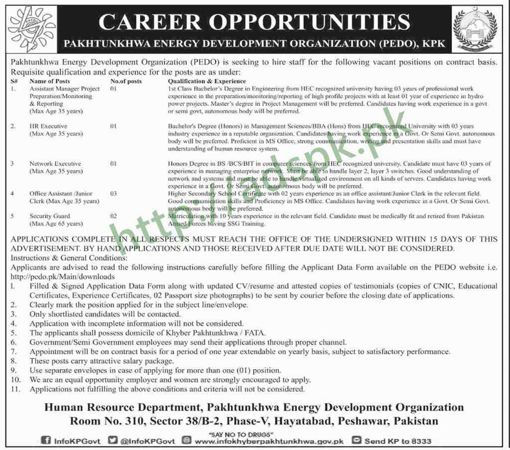 Pakhtunkhwa Energy Development Organization PEDO Peshawar KPK Jobs 2018 Assistant Manager HR Network Executives Officer Assistant Junior Clerk Security Guard Jobs Application Deadline 28-03-2018 Apply Now
