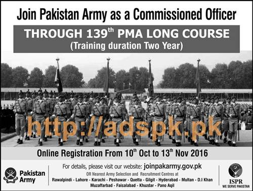 application deadline for army gap year application