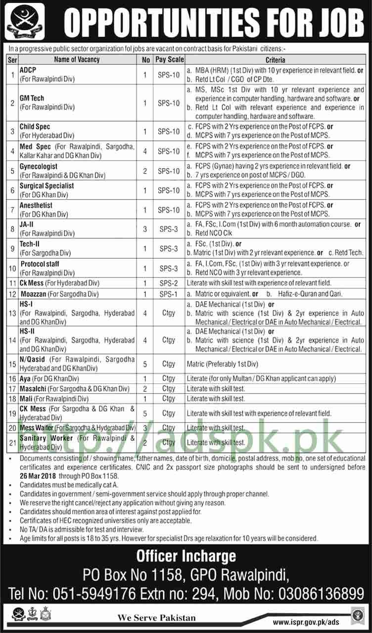 Pakistan Army Progressive Public Sector Organization PO Box 1158 GPO Rawalpindi Jobs 2018 ADCP GM Tech Specialist Doctors Protocol Staff Jobs Application Deadline 26-03-2018 Apply Now