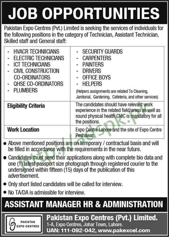 Pakistan Expo Centres Private Limited Lahore Peshawar Jobs 2018 Technicians Assistant Technician Skilled Staff General Staff Jobs Application Deadline 28-03-2018 Apply Now
