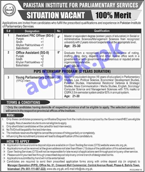 Pakistan Institute for Parliamentary Services Jobs 2019 OTS Written Test MCQs Syllabus Paper for Assistant PRC Officer Office Assistant Application Form Deadline 14-01-2019 Apply Now