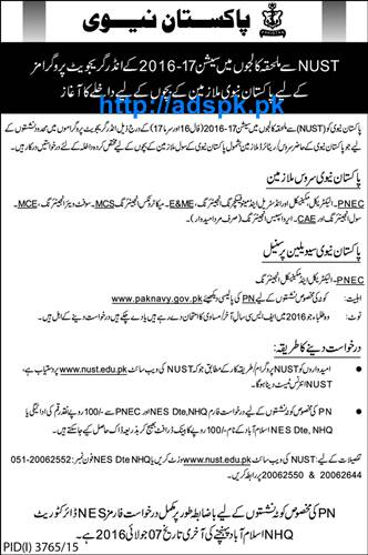 Pakistan Navy NUST Constituent Colleges Islamabad Admissions Open