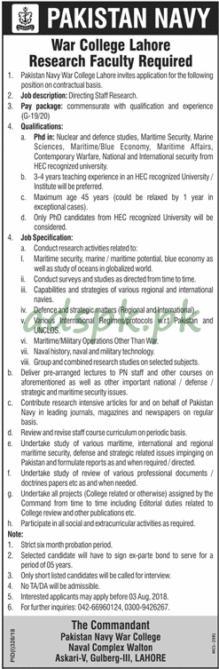 Pakistan Navy War College Lahore Jobs 2018 Research Faculty Jobs Application Deadline 03-08-2018 Apply Now