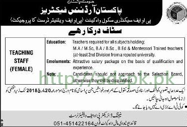 Pakistan Ordnance Factories Wah Cantt POF Jobs 2018 Teaching Staff Female Teachers Jobs Application Deadline 20-03-2018 Apply Now