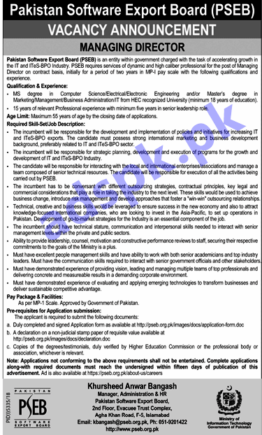 Pakistan Software Export Board PSEB Islamabad Jobs 2019 for Managing Director Jobs Application Deadline 27-05-2019 Apply Now