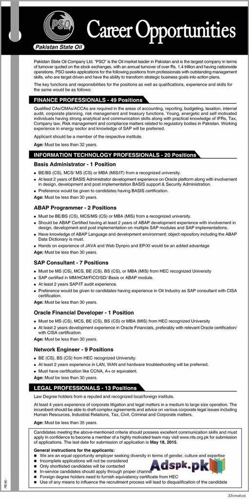 state finance company - 2