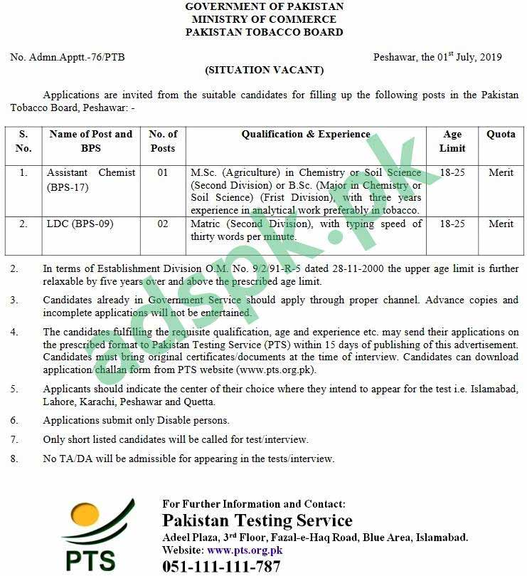 Pakistan Tobacco Board, Ministry of Commerce (PTB) (334) Jobs 2019 PTS Written Test MCQs Syllabus Paper for Assistant Chemist LDC Jobs Application Form Deadline 02-09-2019 Apply Now