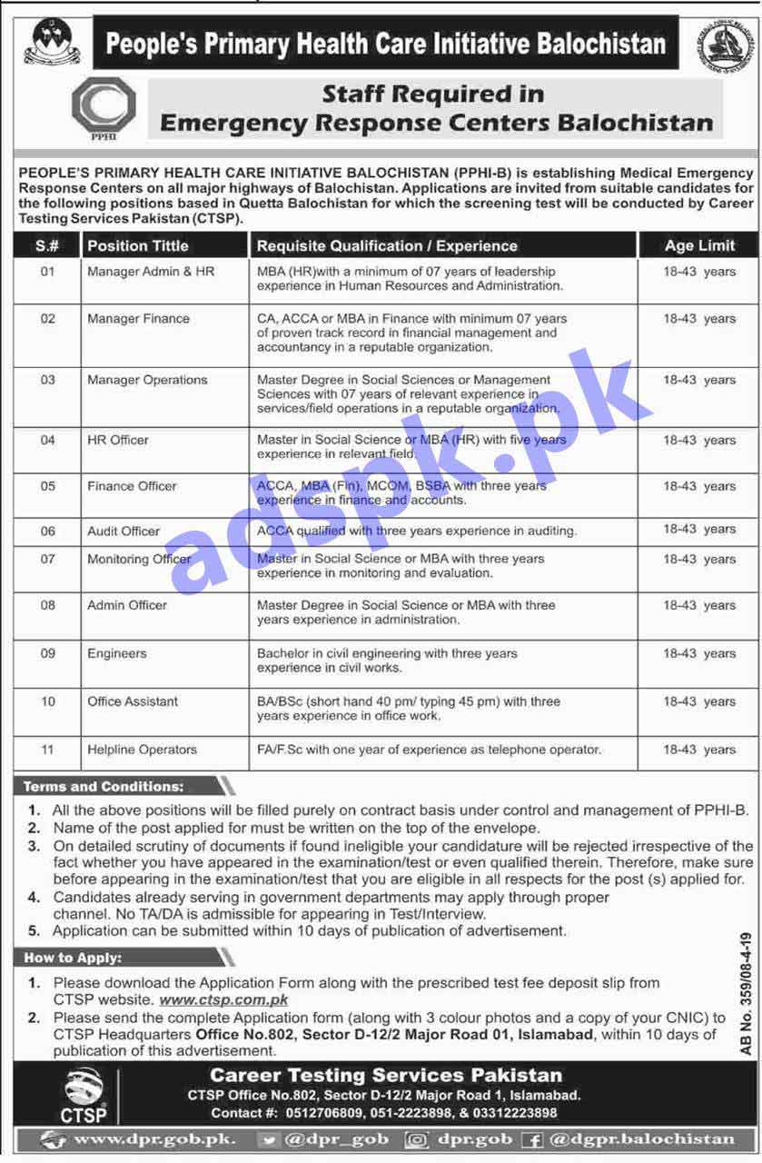 People's Primary Healthcare Initiative (PPHI) Balochistan Emergency Response Centers Jobs 2019 CTSP Written Test MCQs Syllabus Paper for Managers Officers Engineers Office Assistant Helpline Operators Jobs Application Form Deadline 18-04-2019 Apply Now