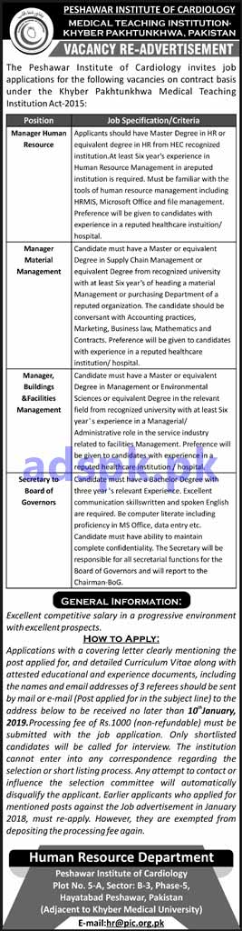 Peshawar Institute of Cardiology KPK Jobs 2019 for Nursing Director Finance Director Managers Secretary to Board of Governors Jobs Application Deadline 10-01-2019 Apply Now