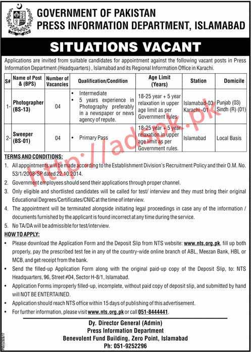 press information department hq islamabad regional office karachi jobs 2017 nts written test. Black Bedroom Furniture Sets. Home Design Ideas