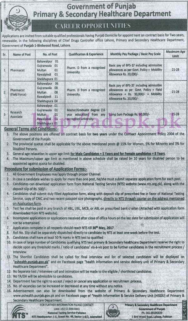Nts jobs in chief drugs controller office cdco lahore - Office of the government chief information officer ...