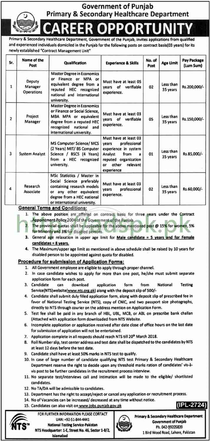 Primary & Secondary Healthcare Department Contract Management Unit Jobs 2018 NTS Written Test MCQs Syllabus Paper Deputy Manager Operations Project Manager System Analyst Research Associate Jobs Application Form Deadline 20-03-2018 Apply Now by NTS Pakistan