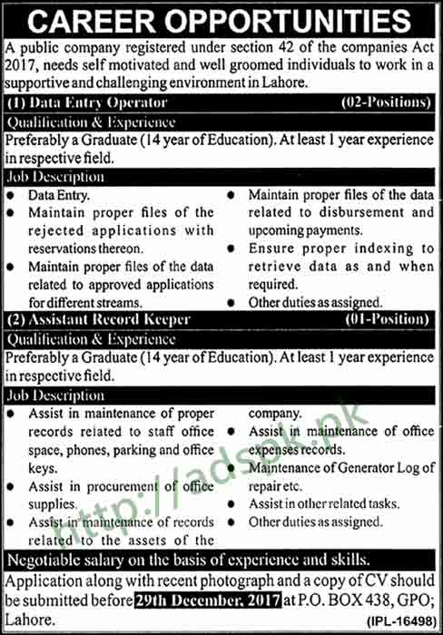 Public Sector Company PO Box 438 GPO Lahore Jobs 2017 Data Entry Operator Assistant Record Keeper Jobs Application Deadline 29-12-2017 Apply Now