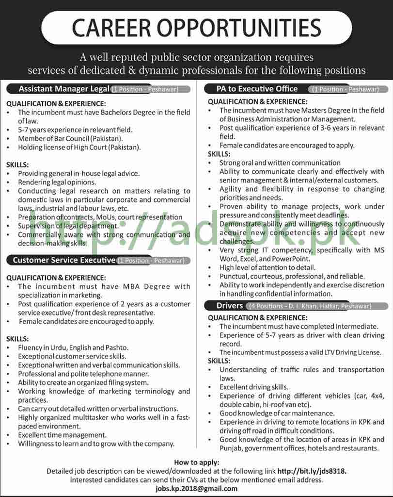 Public Sector Organization KPK Peshawar Jobs 2018 Assistant Manager Legal PA to Executive Office Customer Service Executive Drivers Jobs Application Apply Online Now