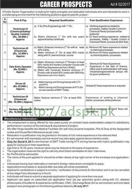 Public Sector Organization Po Box 2399 Gpo Islamabad Jobs 2017 For