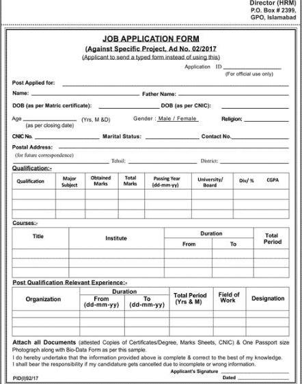 Public Sector Organization P.O Box 2399 GPO Islamabad Jobs 2017 ...