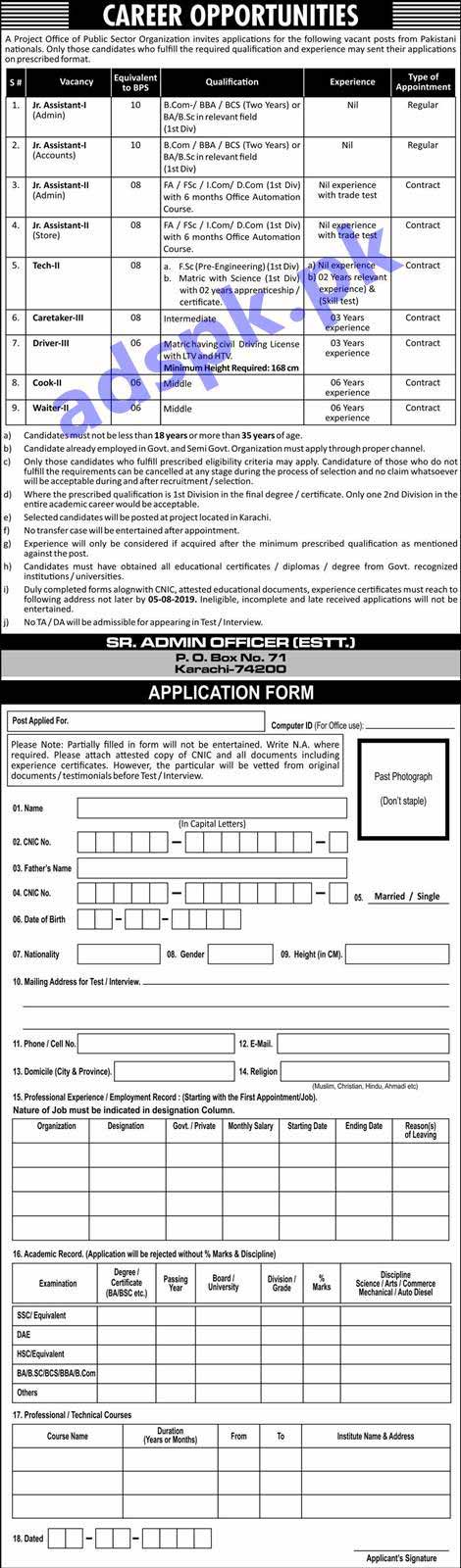 Public Sector Organization PO Box 71 Karachi Jobs 2019 for Junior Assistant Tech Caretaker Driver Cook Waiter Jobs Application Form Deadline 05-08-2019 Apply Now