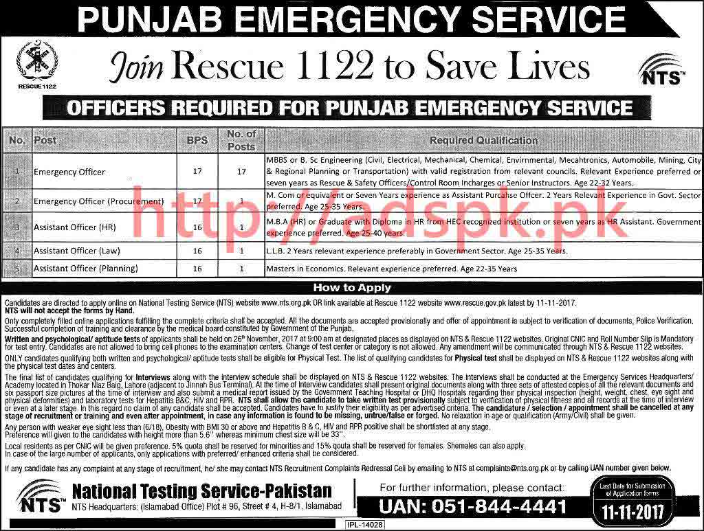 Emergency Services Jobs Pictures To Pin On Pinterest