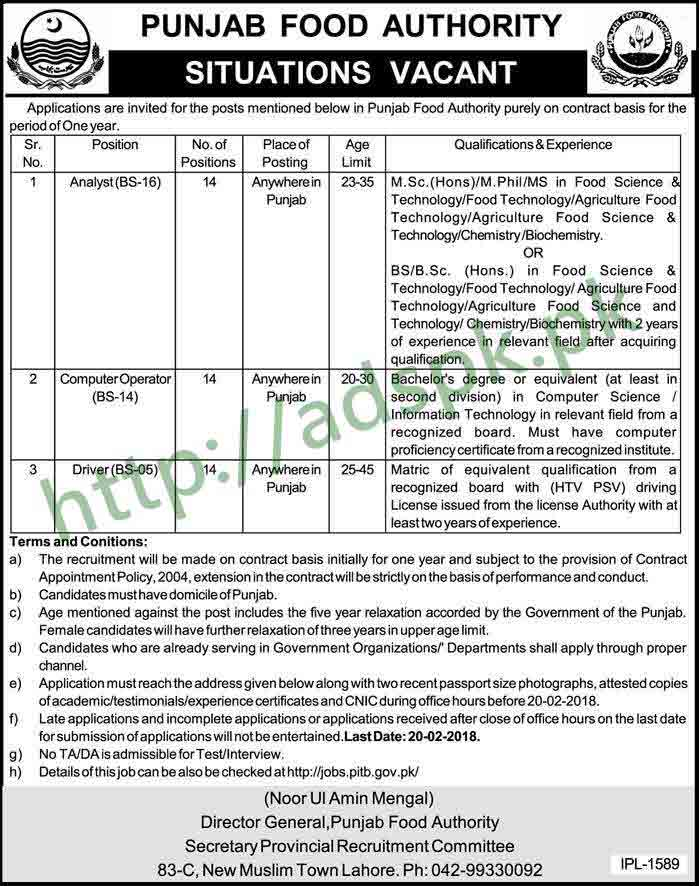 Punjab Food Authority PFA Computer Operator Analyst Driver Jobs 2018 Jobs Application Deadline 20-02-2018 Apply Now