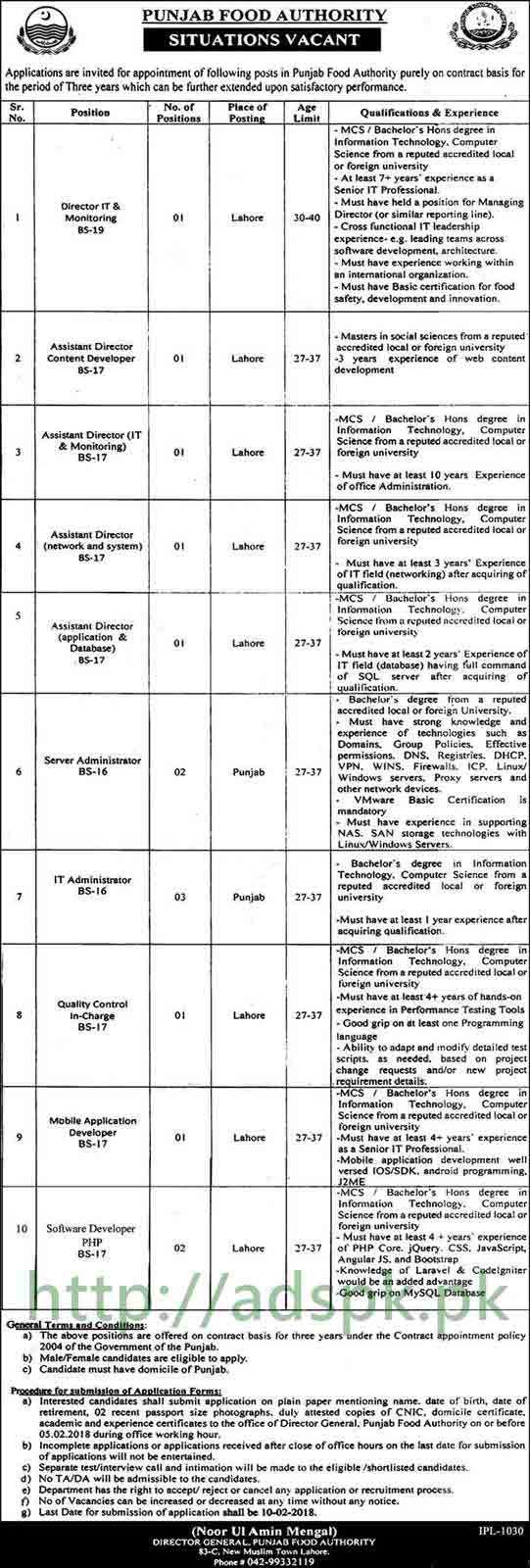 Punjab Food Authority PFA Lahore Jobs 2018 Director IT & Monitoring Assistant Directors Server IT Admin Mobile App Developer Software Developer Jobs Application Deadline 10-02-2018 Apply Now