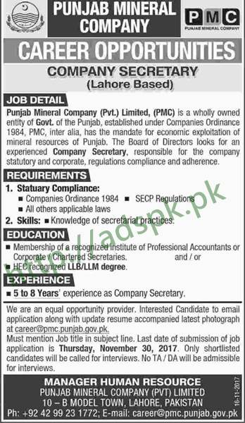Punjab Mineral Company PMC Lahore Jobs 2017 Company Secretary Jobs Application Deadline 30-11-2017 Apply Now