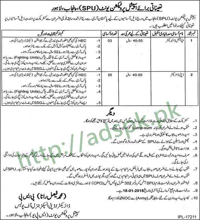 Punjab Police Department Special Protection Unit SPU Punjab Lahore Jobs 2018 Additional Director Deputy Director Jobs Application Deadline 18-01-2018 Apply Now