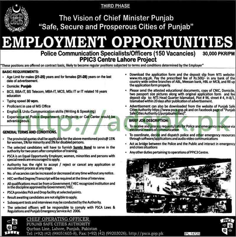 Punjab Police Punjab Safe Cities Authority PPIC 150 Jobs 2017 NTS Written MCQs Syllabus Paper Police Communications Specialist Communications Officer Jobs Application Form Deadline 30-11-2017 Apply Online Now by NTS Pakistan