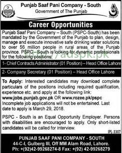 Punjab Saaf Pani Company South Lahore Jobs 2018 Chief Contracts Administrator Company Secretary Jobs Application Form Deadline 29-03-2018 Apply Now