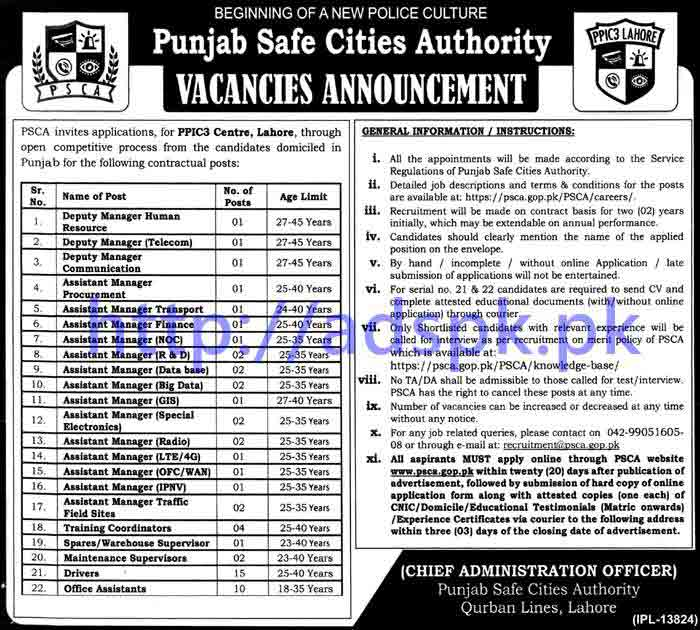 Punjab Safe Cities Authority PSCA PPIC3 Centre Lahore Jobs 2017 Deputy Managers Assistant Managers Training Coordinators Office Assistants Jobs Application Form Deadline 12-11-2017 Apply Online Now