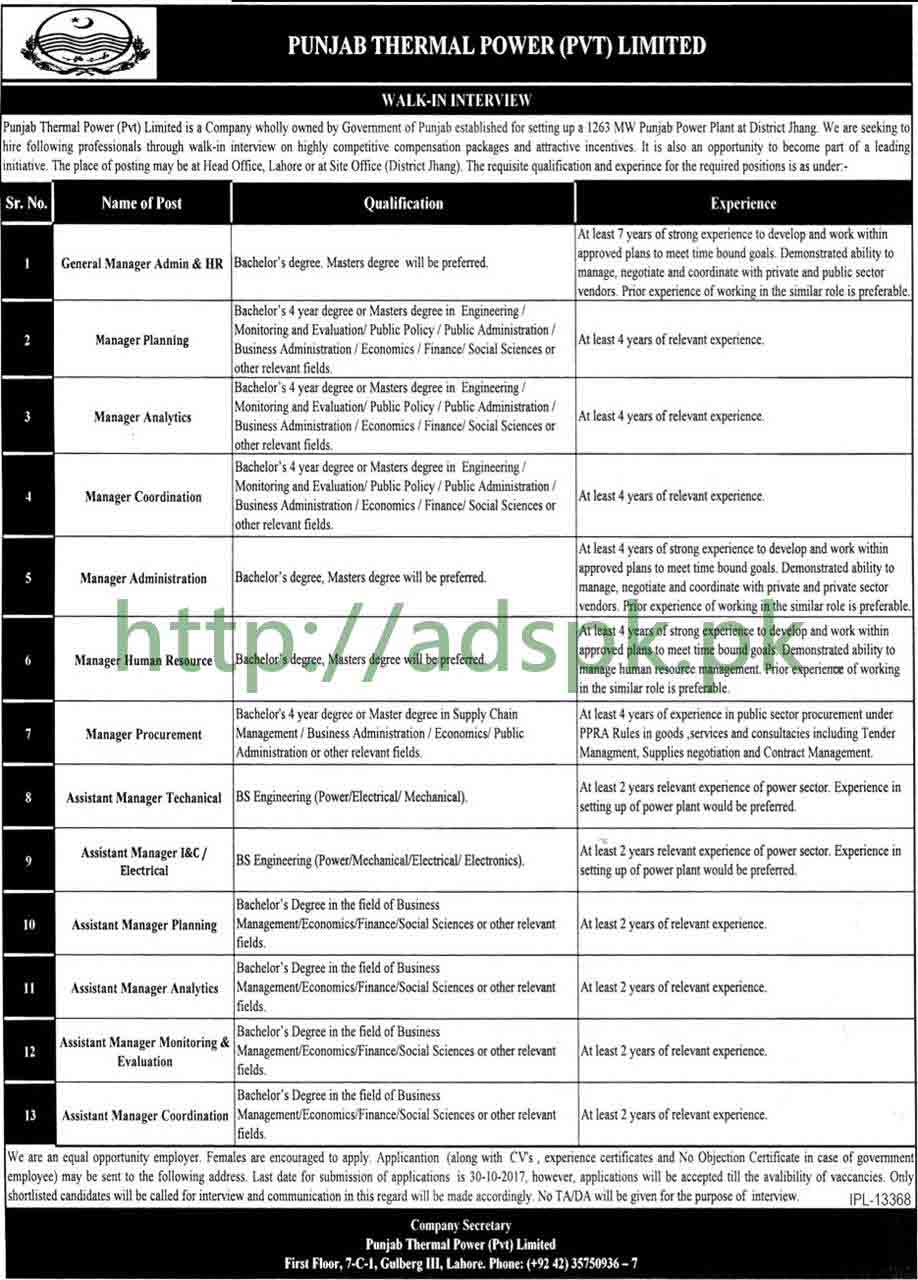 Punjab Thermal Power Private Limited Lahore Jhang Jobs 2017 General Manager Admin & HR Managers Assistant Managers Various Disciplines Jobs Application Deadline 30-10-2017 Apply Now