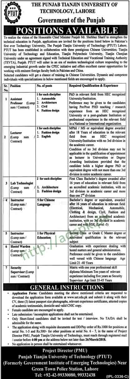 Punjab Tianjin University of Technology Lahore Jobs 2018 Assistant Professors Lecturers Lab Technologist Instructor Hostel Warden Security Supervisor Jobs Application Deadline 26-03-2018 Apply Now