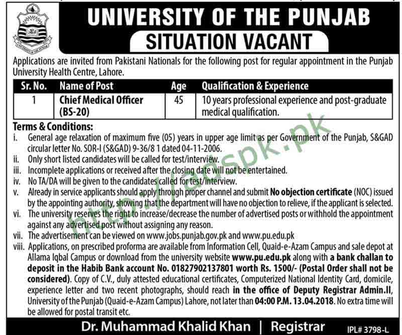 Punjab University Health Centre Lahore Jobs 2018 Chief Medical Officer Jobs Application Form Deadline 13-04-2018 Apply Now