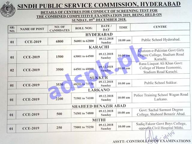 SPSC Date Sheet CCE-2019 Schedule Time Table for Written Screening Test for Combined Competitive Examination 2019 by Sindh Public Service Commission
