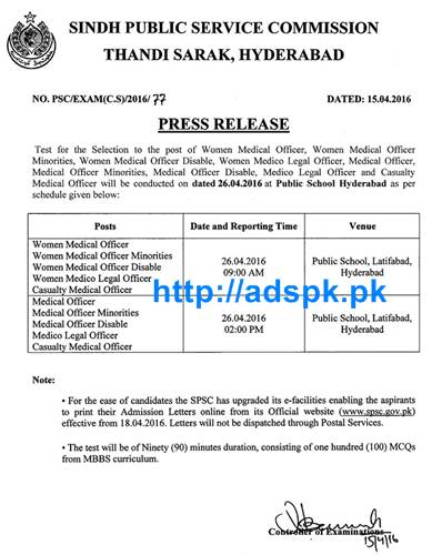 SPSC Latest Written Test Schedule Jobs of Medical Officer Women Medical Officer will be conducted on Dated 26-04-2016 by SPSC