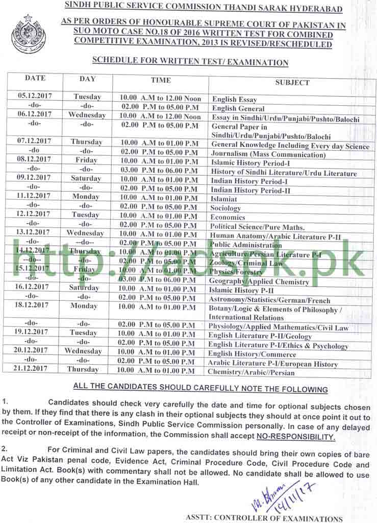 SPSC Date Sheet Revised Schedule Written Test Combined Competitive Examination 2013 Exam Dated 05-12-2017 to 21-12-2017 Schedule Updated on 14-11-2017 by Sindh Public Service Commission