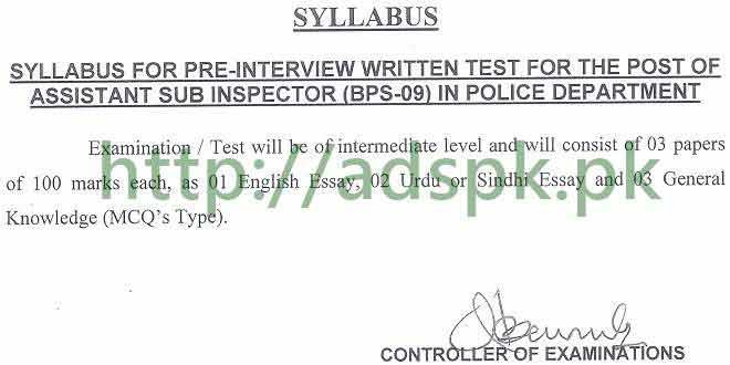 SPSC Written Test Schedule ASI Karachi Range Police