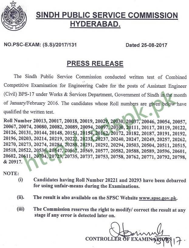spsc written test results  combined competitive exam  engineering cadre assistant