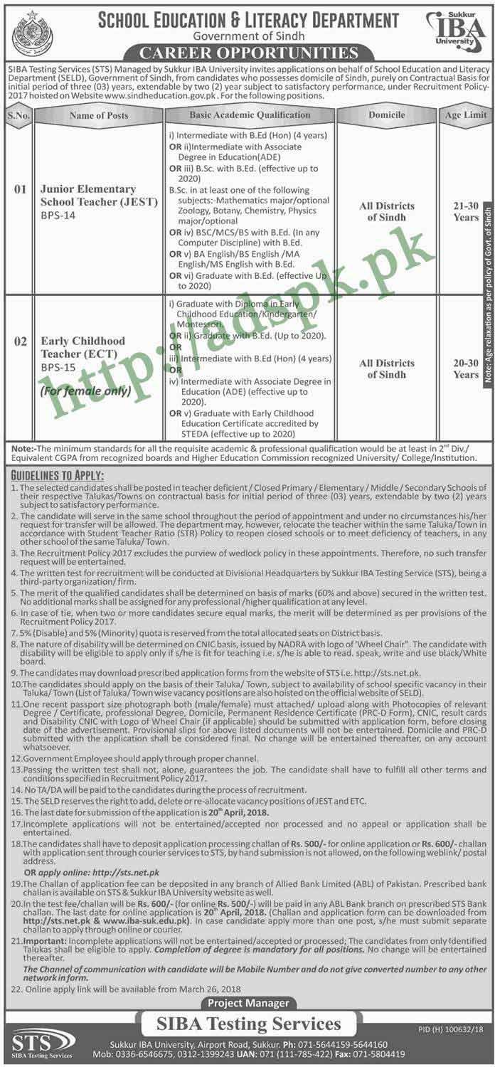 School Education & Literacy Department All Districts Sindh Jobs 2018 STS Written Test MCQs Syllabus Paper Junior Elementary School Teacher JEST Early Childhood Teacher ECT Jobs Application Form Deadline 20-04-2018 Apply Now by SIBA Testing Services