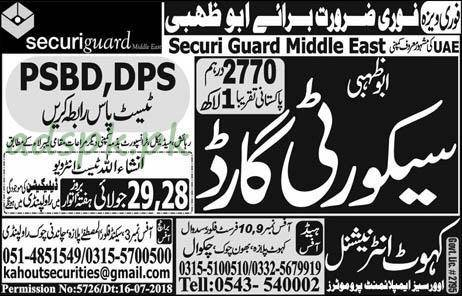 Securi Guard Middle East Company Abu Dhabi UAE Jobs 2018 Security Guard Pay Package 2770 Dhs Test Interview Deadline 29-07-2018 Apply Now