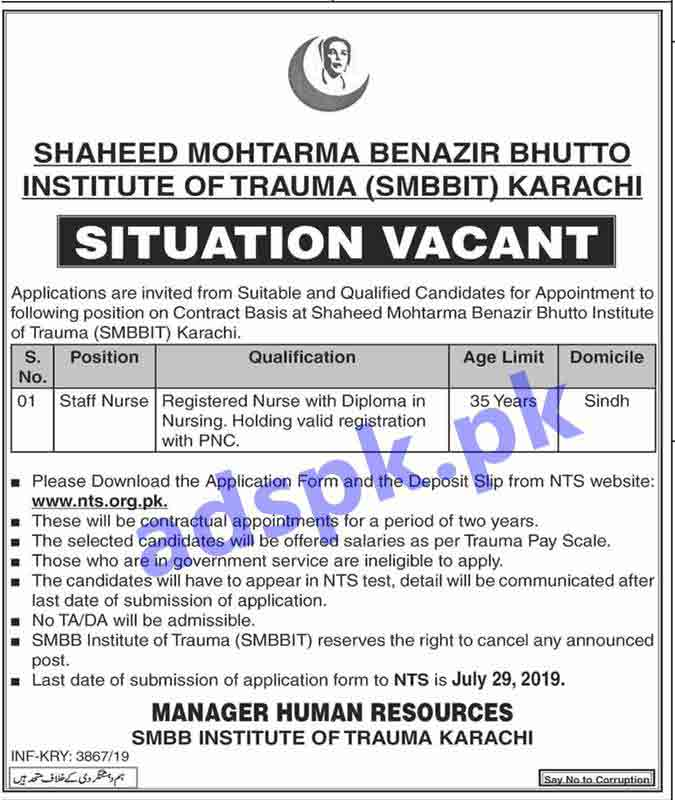Shaheed Mohtarma Benazir Bhutto Institute of Trauma SMBBIT Karachi Jobs 2019 NTS Written Test MCQs Syllabus Paper for Staff Nurse Jobs Application Form Deadline 29-07-2019 Apply Now
